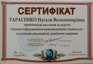 sertificate1