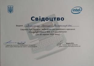 sertificate9