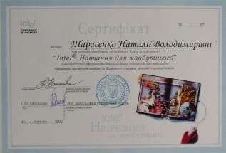 sertificate91
