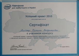 sertificate92