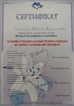 sertificate93